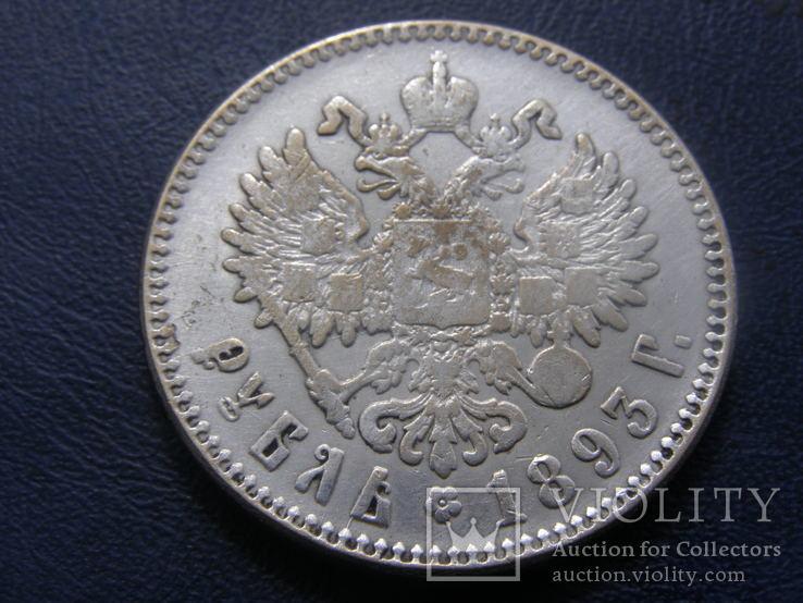 1 рубль 1893 г. Копия., фото №4