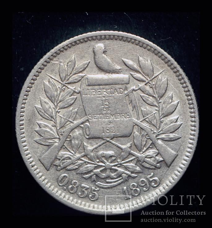 Гватемала 2 реала 1895 серебро
