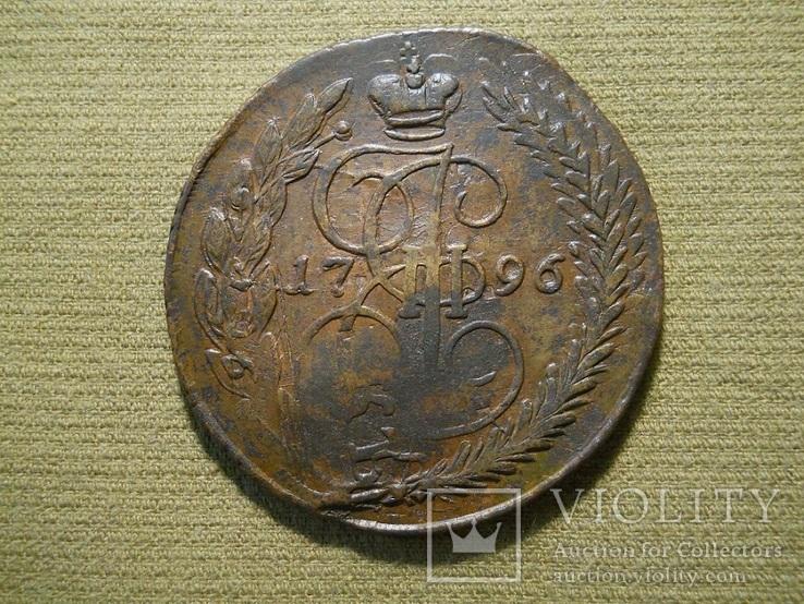 Павловский перечекан  1796г. ЕМ