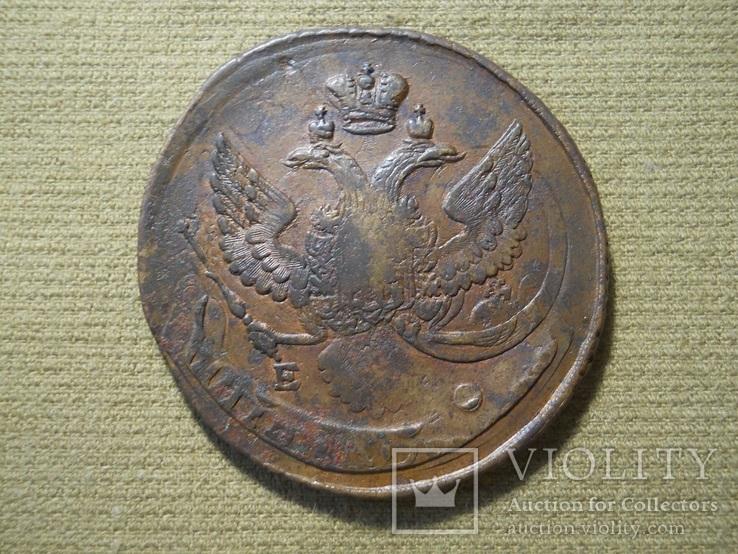 Павловский перечекан  1796г. ЕМ, фото №3