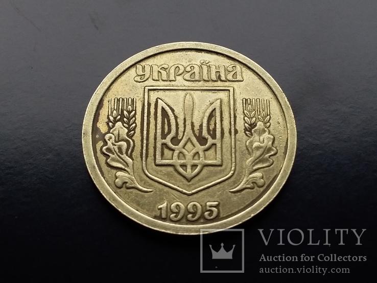 1 гривна 1995 год, фото №4