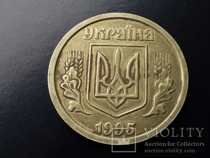 1 гривна 1995 год, фото №5
