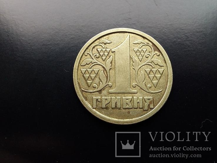1 гривна 1995 год, фото №7