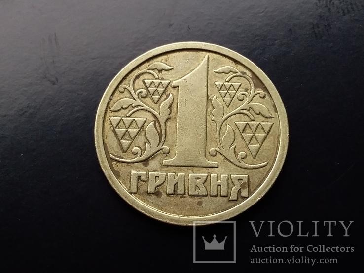 1 гривна 1995 год, фото №10