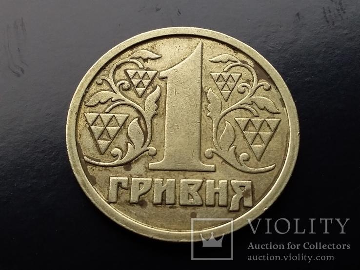 1 гривна 1995 год, фото №11