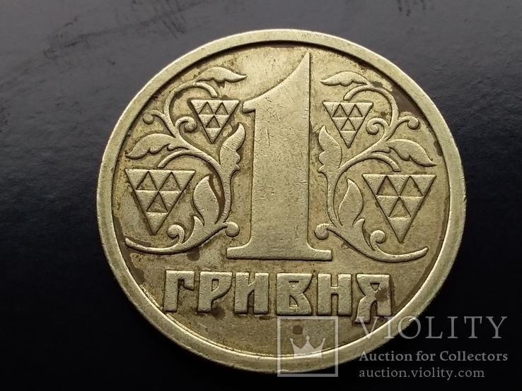 1 гривна 1995 год, фото №13