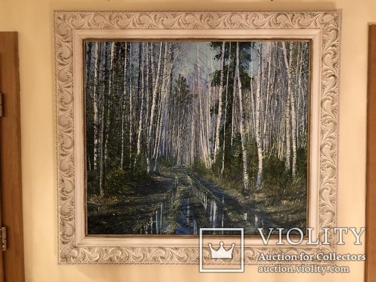 Картина известной художницы Л.Комышевой.