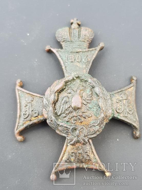 Полковой знак Печёрский полк