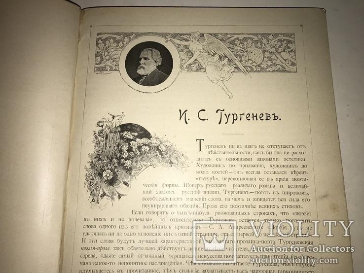1898 Альбом Фототипий Тургенева Шикарный 30/24, фото №12
