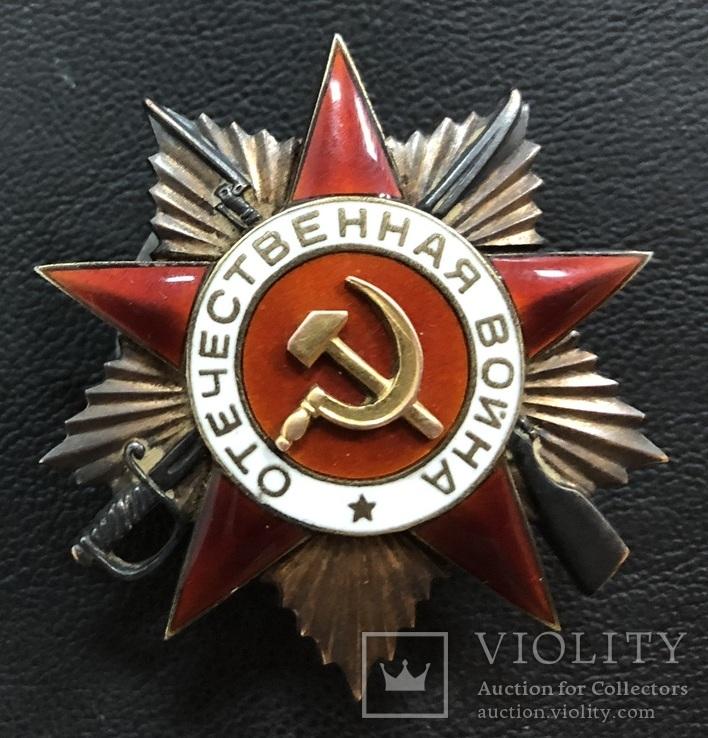 Боевой орден Отечественной войны 1 ст. № 32027