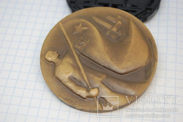Медаль Ком Партия Чехословакия. 1931-1971 Тяжелая., фото №3