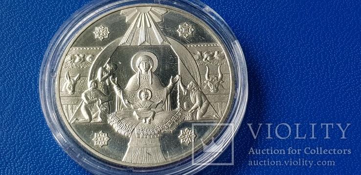 5 гривень 1999 р. 2000-ліття Різдва Христового, фото №2