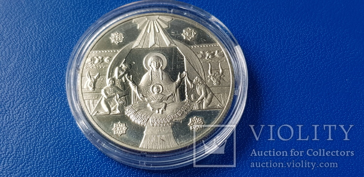 5 гривень 1999 р. 2000-ліття Різдва Христового, фото №4
