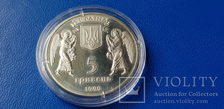 5 гривень 1999 р. 2000-ліття Різдва Христового, фото №5