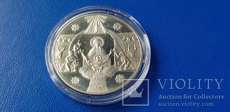 5 гривень 1999 р. 2000-ліття Різдва Христового, фото №6