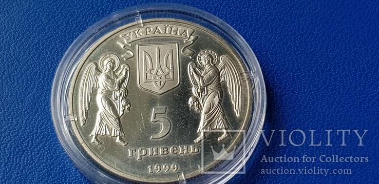 5 гривень 1999 р. 2000-ліття Різдва Христового, фото №10