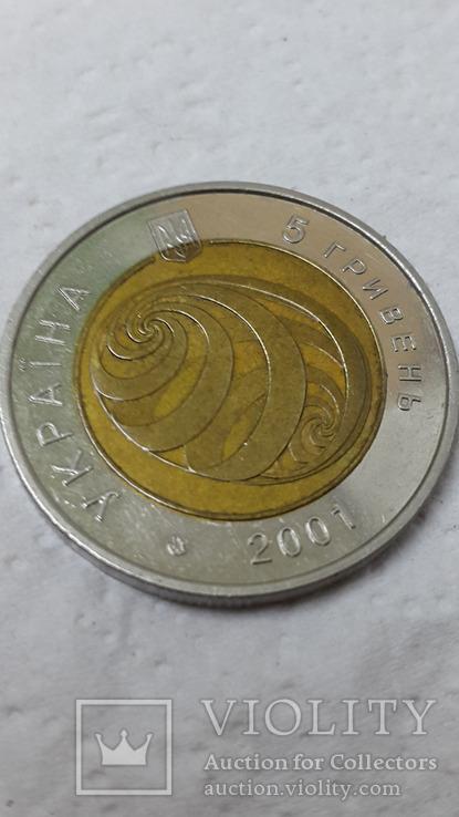 5 гpивень 2001