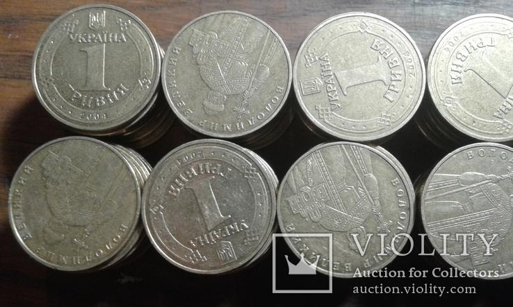 1 грн 2004 рік (год) 190 штук лот №3, фото №7