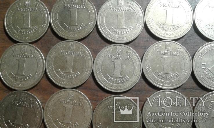 1 грн 2004 рік (год) 190 штук лот №3, фото №9