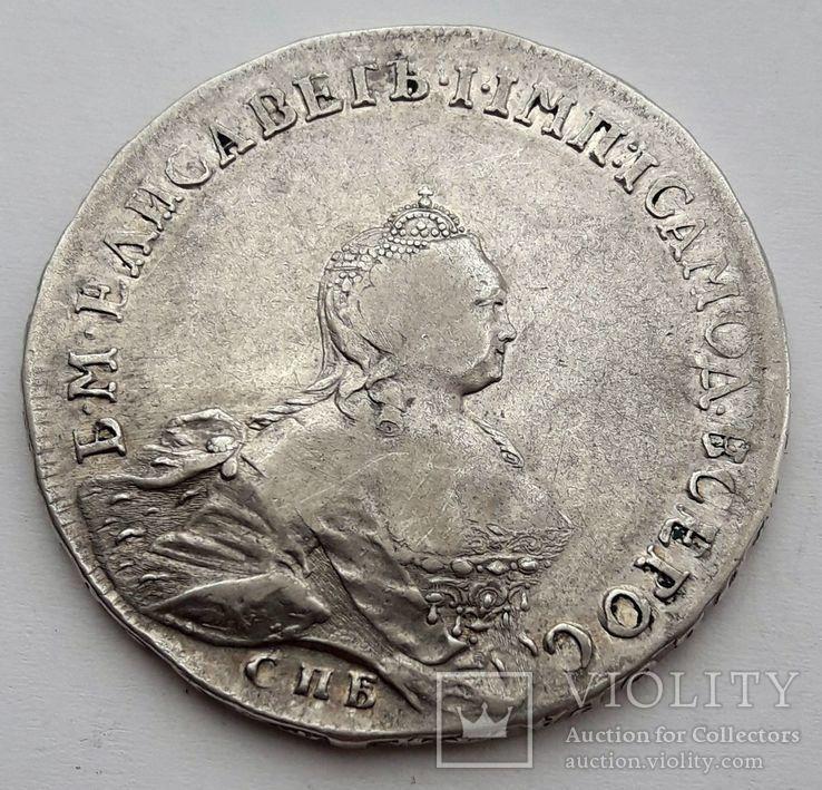 Рубль Елизаветы 1754 г.