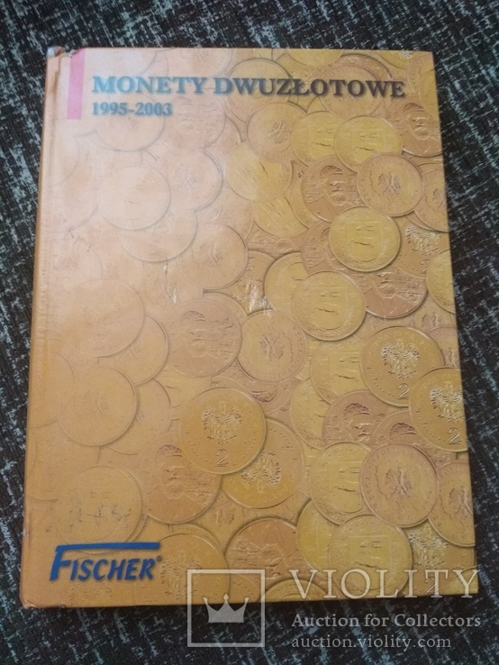 Альбом для монет 2 злотых 1995-2003