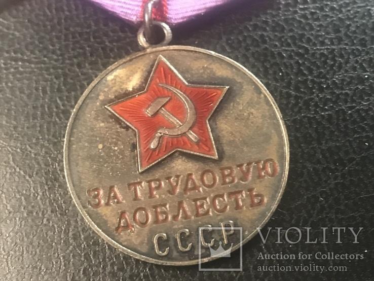 Медали за трудовую доблесть., фото №4