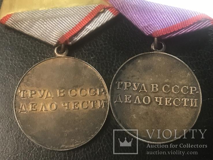 Медали за трудовую доблесть., фото №5