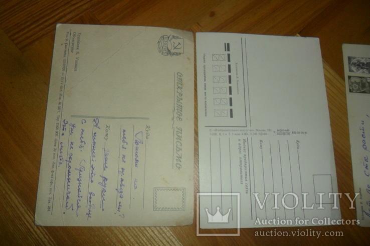 Открытка 6 штук Зарубин Четвериков Ушаков Кузнецов Антонченко, фото №8