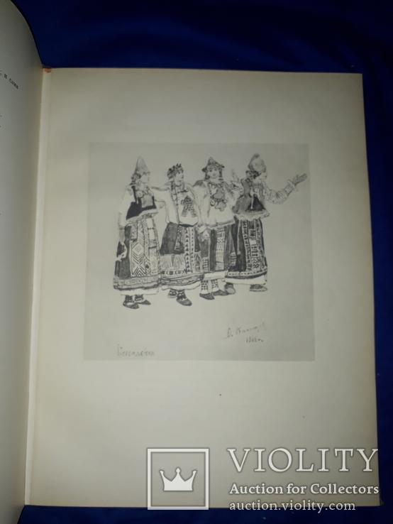 1954 Сказка Снегурочка 30х23 см., фото №6