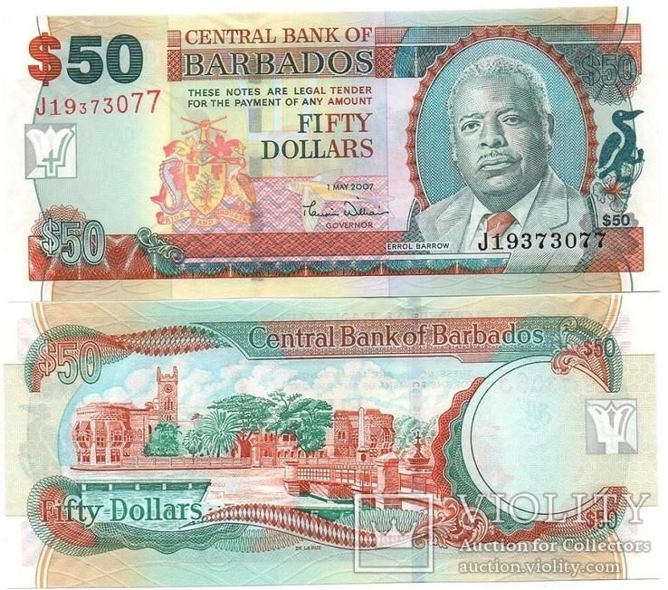 Barbados Барбадос - 50 Dollars 2007 Pick 70a UNC JavirNV