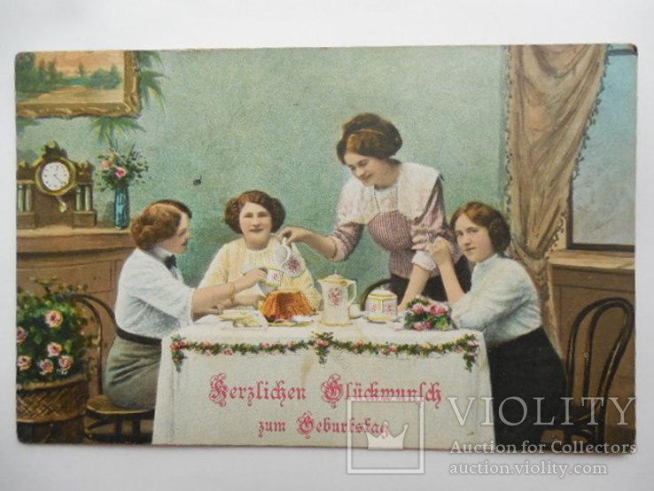 постоянно открытка ссср молодожены пьют чай вас есть