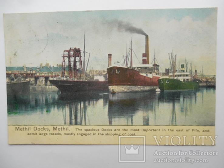 Иностранная Почтовая карточка корабли в порту с маркой того времени