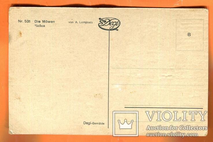 2 открытки теснёные выпуклые до 1917 г, фото №3
