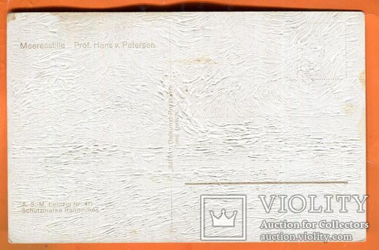 2 открытки теснёные выпуклые до 1917 г, фото №5