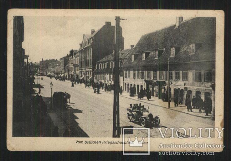 1-я мировая война Либава (Лиепая) Латвия.Автомобиль, фото №2