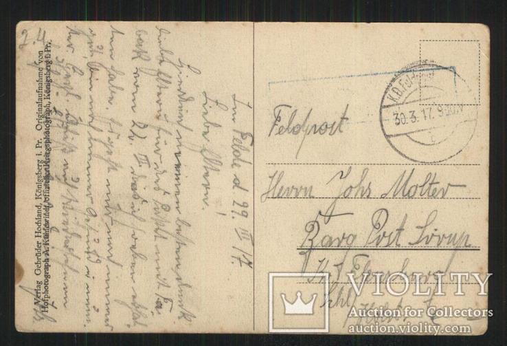 1-я мировая война Либава (Лиепая) Латвия.Автомобиль, фото №3