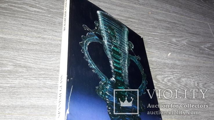 Испанское стекло каталог альбом 1970г., фото №2