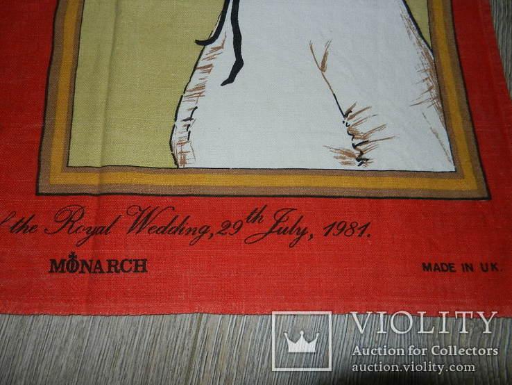 Полотенце с изображением Принца Чарльза и Леди Дианы, фото №5