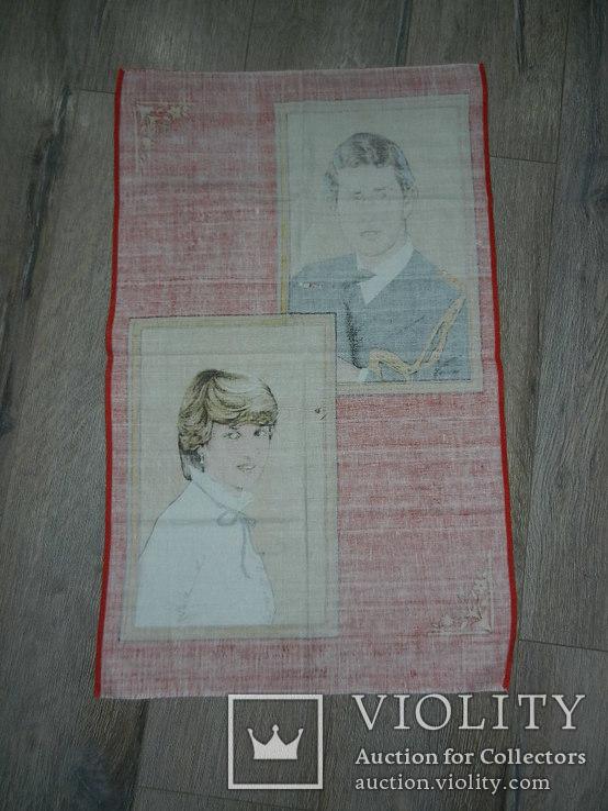 Полотенце с изображением Принца Чарльза и Леди Дианы, фото №7