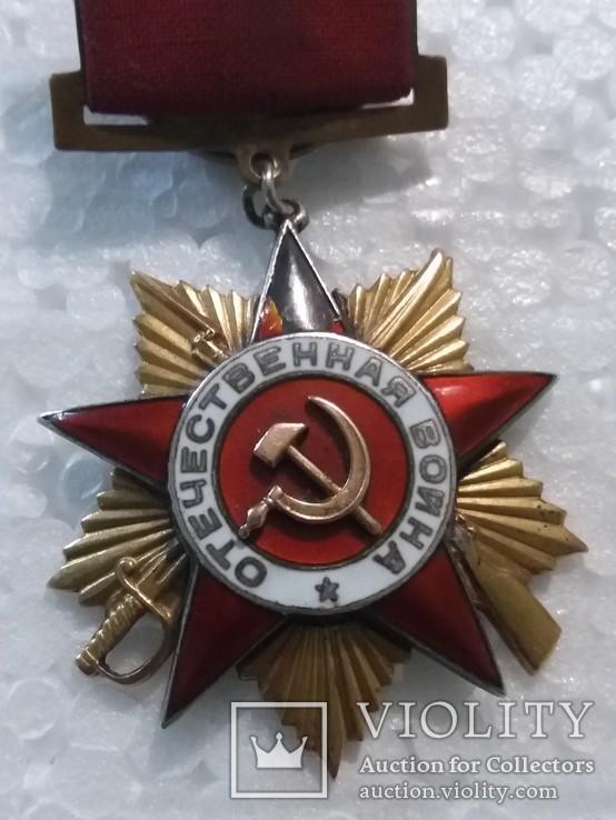 Орден Отечественной войны I степени 2вариант, фото №5