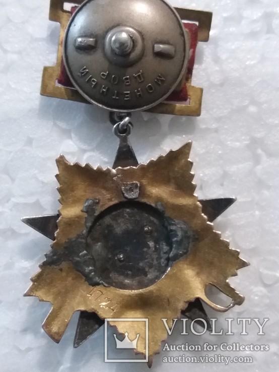 Орден Отечественной войны I степени 2вариант, фото №6