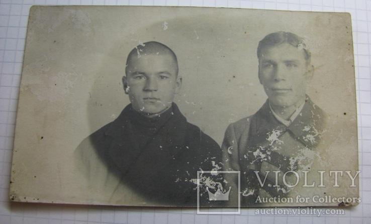 Два друга.1925г.