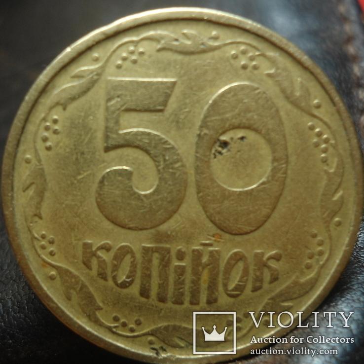 50 копеек 1992 года. 1АГс. (Трапеция)., фото №3