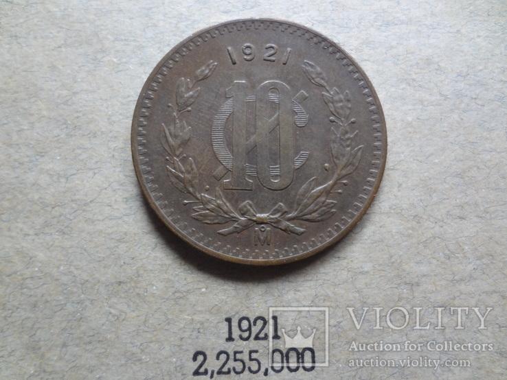 10 сентаво 1921  Мексика, фото №3