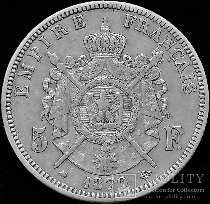 5 франків 1870 року, ІІ Імперія, Наполеон ІІІ, срібло