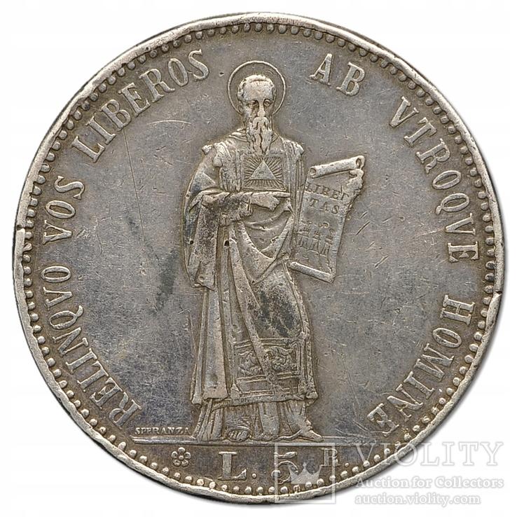 Сан Марино 5 лир 1898