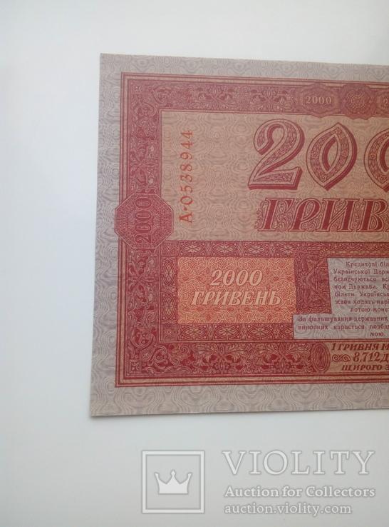 2000 Гривень 1918 г.  UNC, фото №4