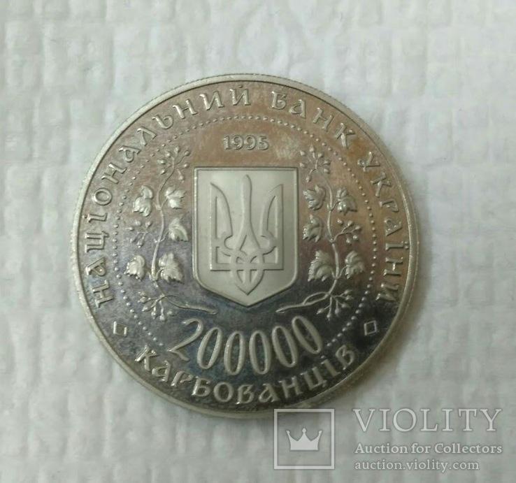 200000 карбованцев 1995 Украина — Город герой Одесса