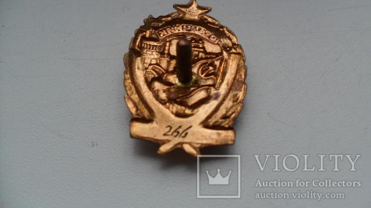 Отличник соцсоревнования металлургической промышленности № 266, фото №10