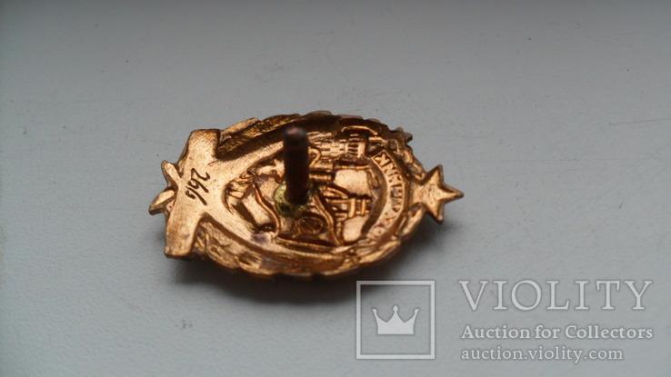 Отличник соцсоревнования металлургической промышленности № 266, фото №11